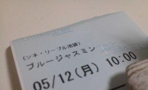 NEC_0836.jpg