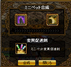20140228204559ede.png