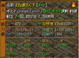 201404061759108aa.png