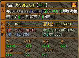 20140413180155ff9.png