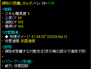 201404202348254c4.png