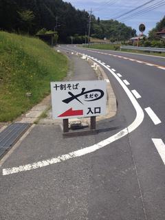 yamadaya1.jpg