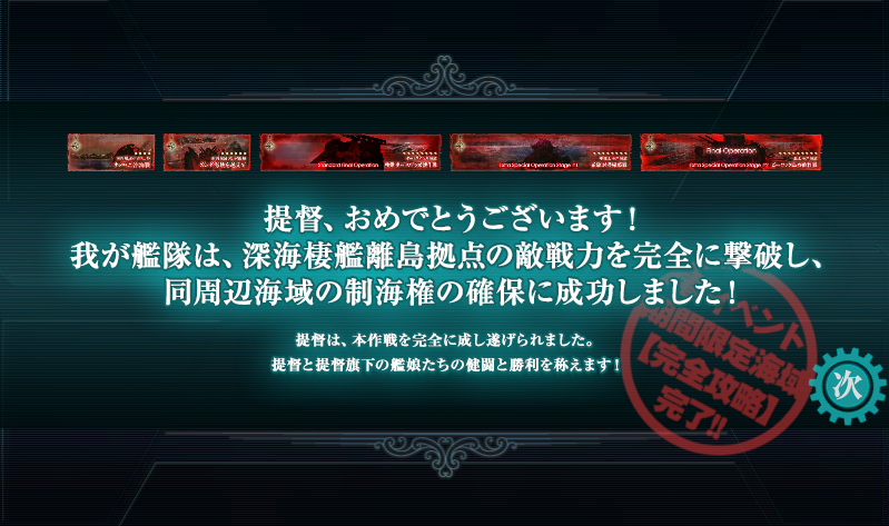 20140426203817ae5.png