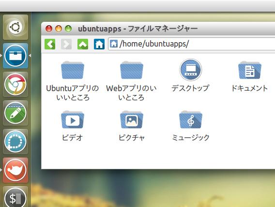 Ardis Icon Theme Ubuntu アイコンテーマ
