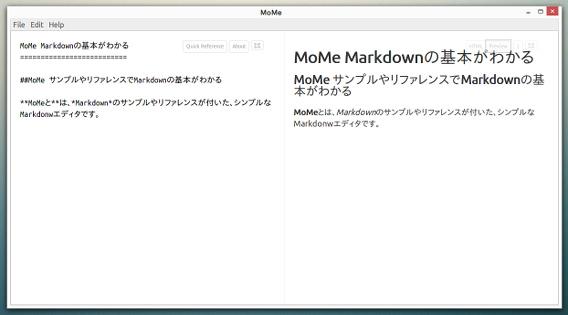 MoMe Ubuntu Markdownエディタ