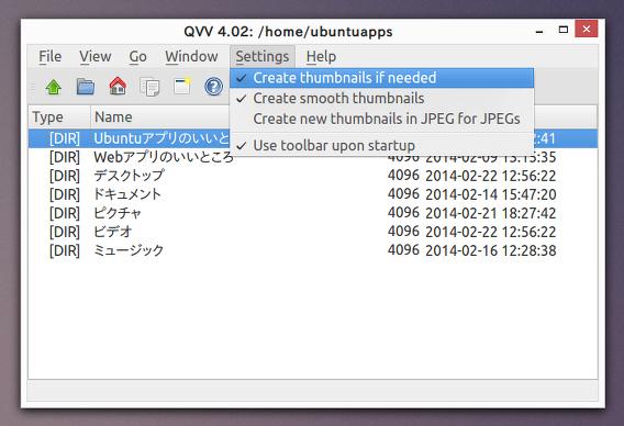 QVV Image Viewer Ubuntu 画像ビューア イメージリストブラウザ