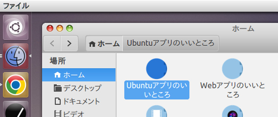 Ubuntu-smooth テーマ Radiance-smooth applecore
