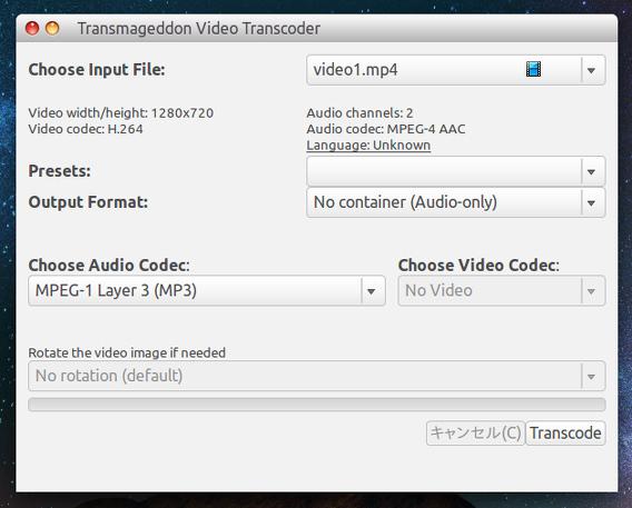 Transmageddon 1.0 Ubuntu 動画をMP3に変換
