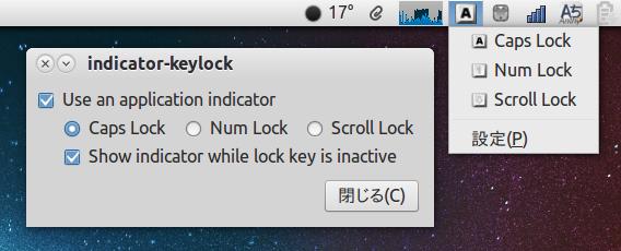 Ubuntu 14.04 indicator-keylock
