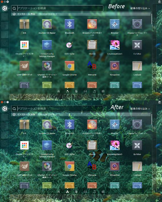 Ubuntu Unity Dash 背景 ぼかしを透明にする