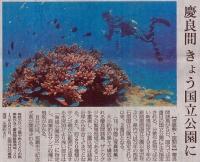 2014_03_05_01.jpg