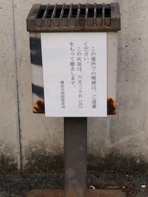 20140630_2