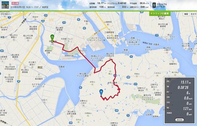 20140531練習金甲山~自宅