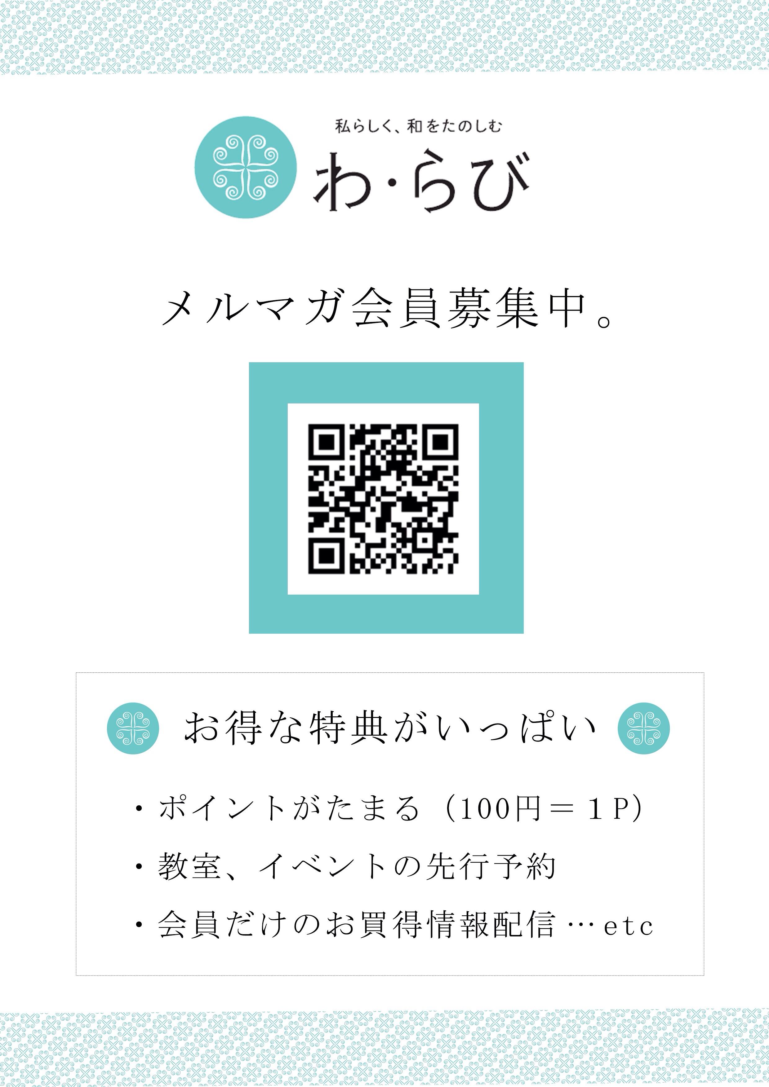 fc2blog_20140726200058cbd.jpg