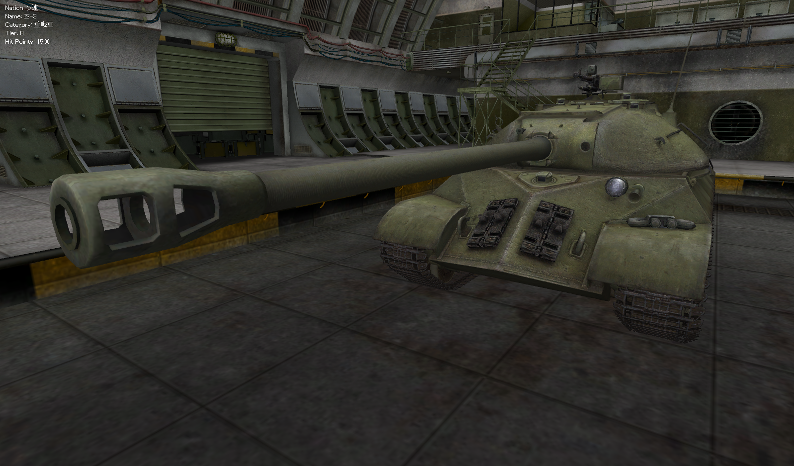IS-3_14-56-43.png