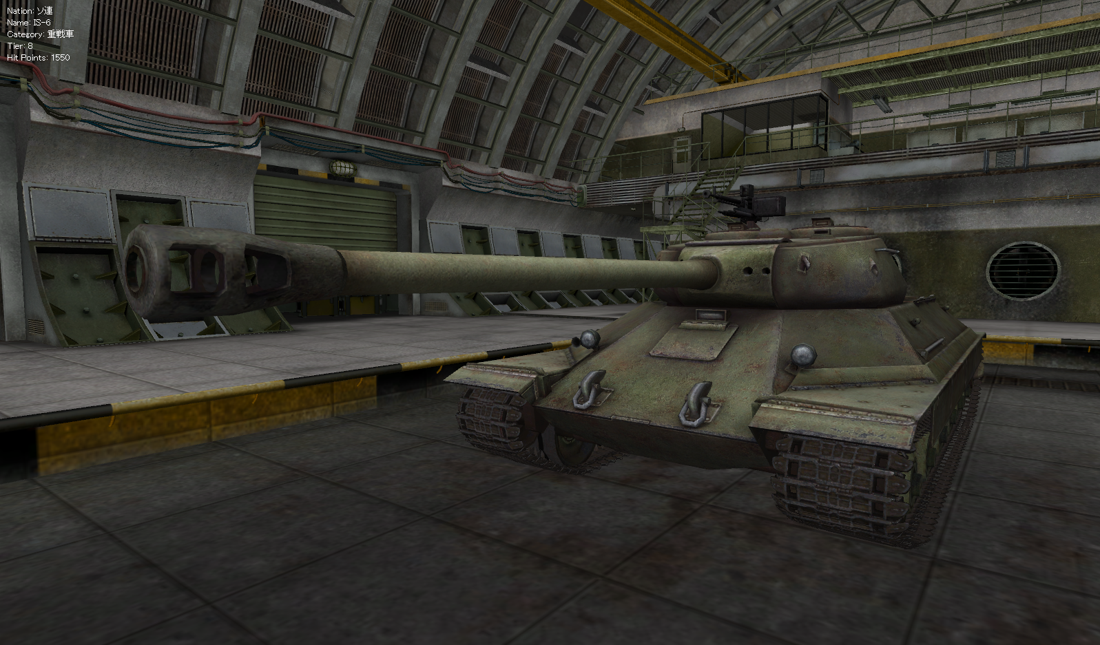IS-6_13-31-29.png