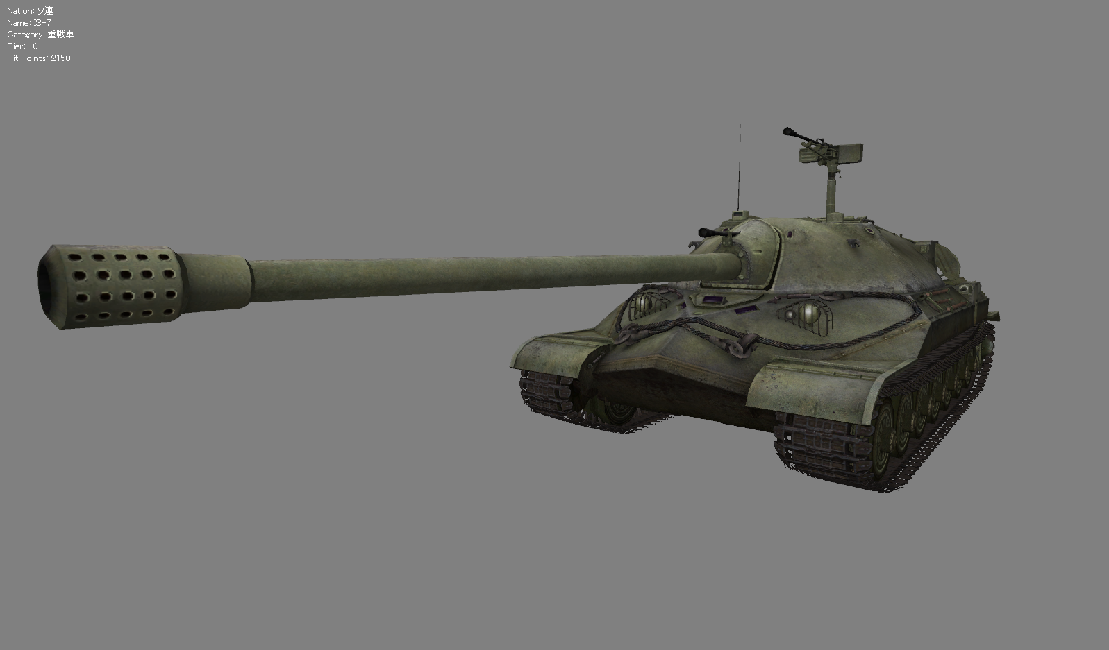 IS-7_10-42-15.png