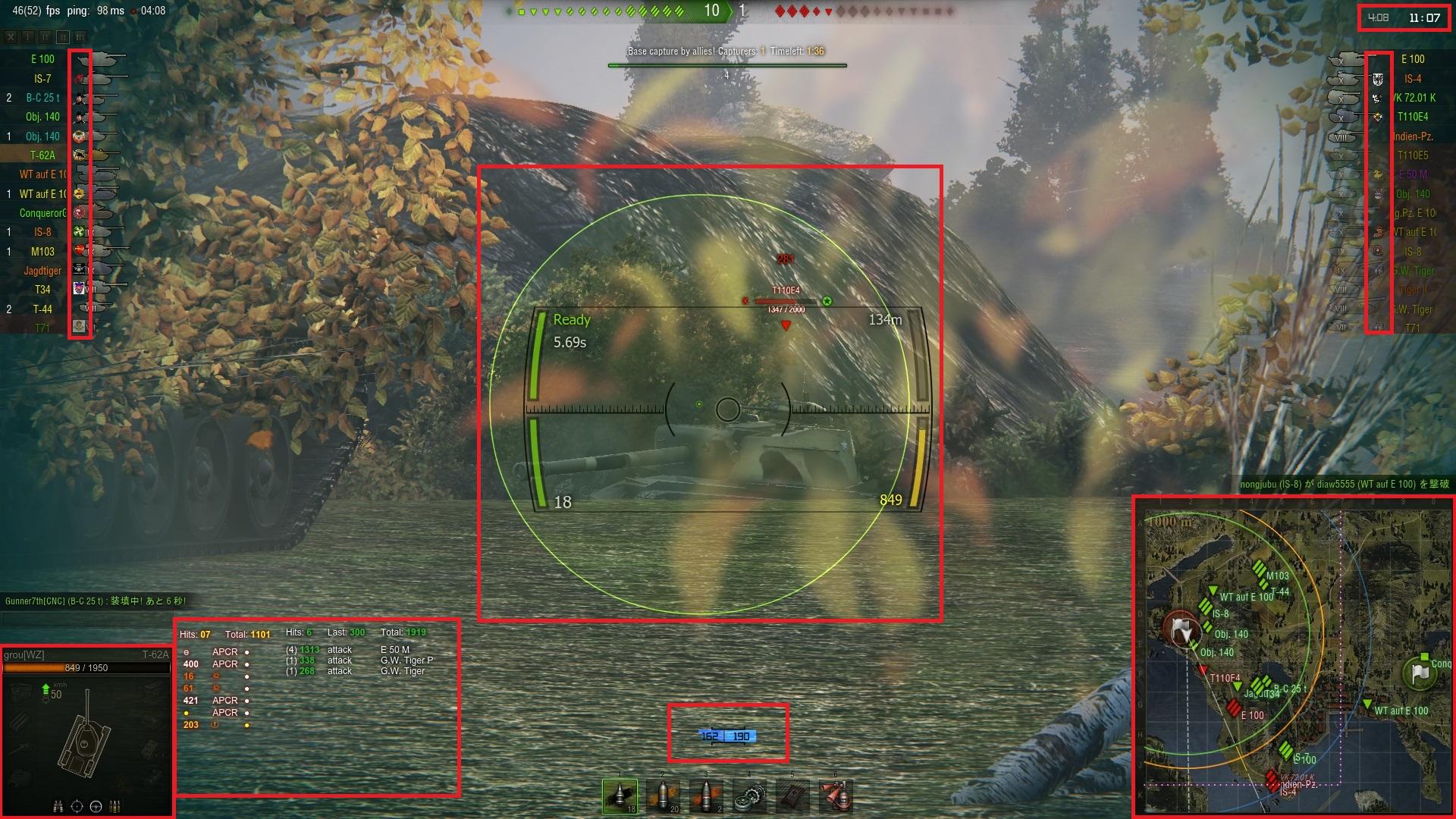 shot_112.jpg