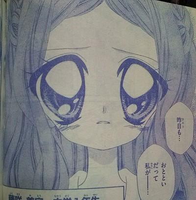 外国人「日本人の目は小さいのにどうしてアニメの ...