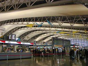 300px-Kansai_International_Airport_Departures.jpg