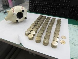 500円玉貯金_04