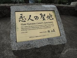 14_尾道展望台