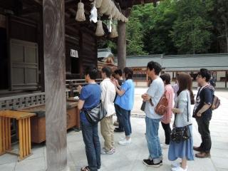 19_大山祇神社