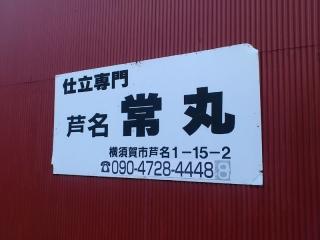 シイラ釣行_01