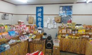 沖縄物産展_01