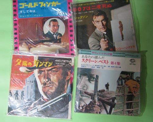 シングルレコード-4