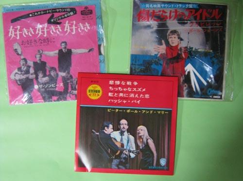 シングルレコード-5