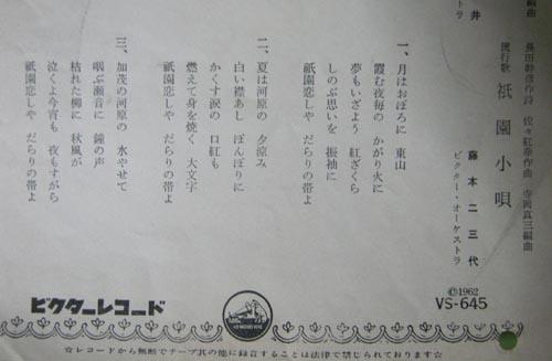 シングルレコード-7jpg