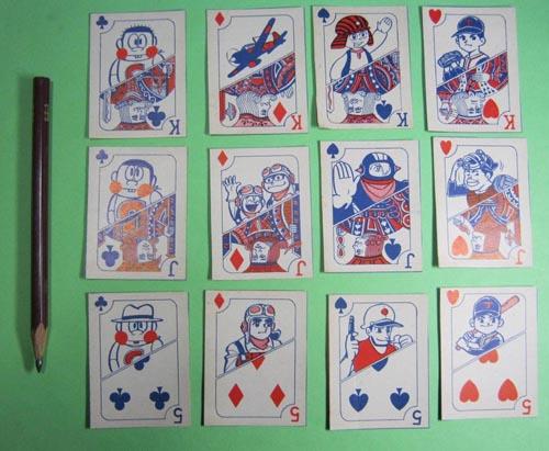 漫画カードc-1