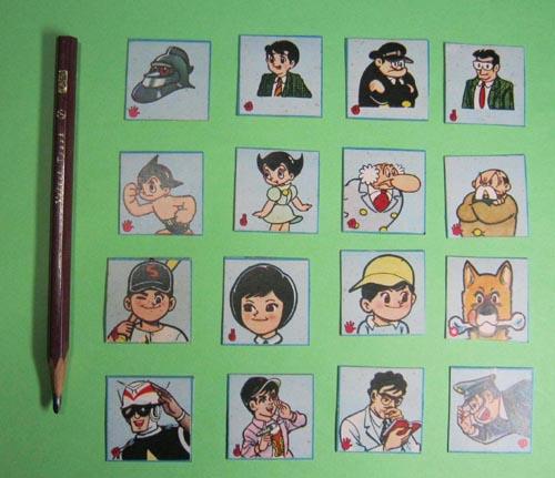 漫画カードb-1