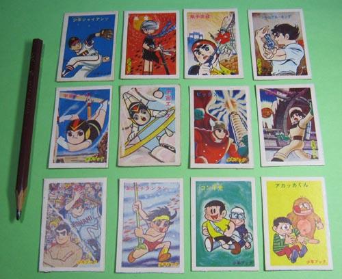 漫画カード-3