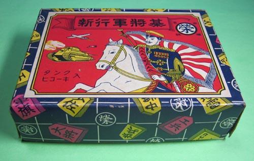 軍人将棋-1
