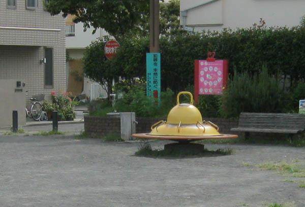羽村-28