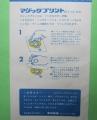 atomusi-ru-3.jpg