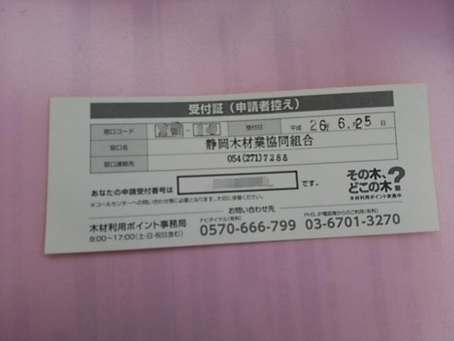 DSC_0308.jpg