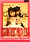 EGOISTEIC PRINCESS