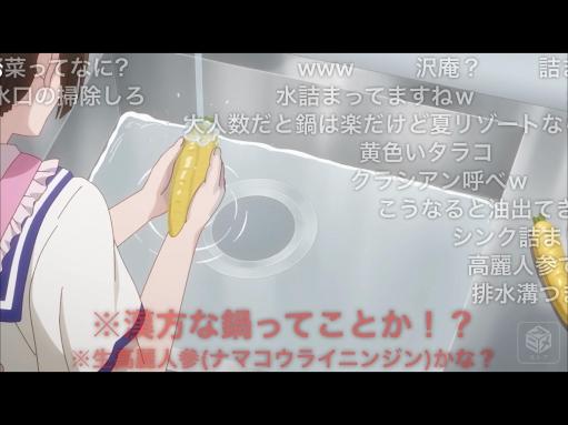 【悲報】アニメ制作会社・動画工房さん、アニメ『おさまけ』のせいで、評価がガタ落ちする