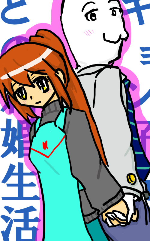 20140411011750b43.png