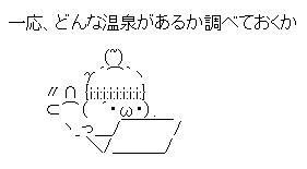 201404032204006f2.jpg