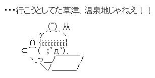 2014040322053935d.jpg