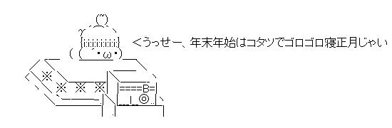 hajimari2.jpg