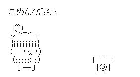 rusu1.jpg