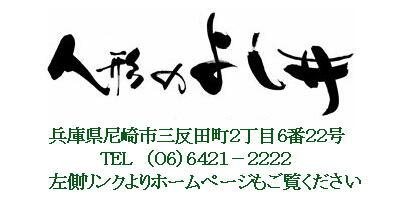 20140320110735251.jpg