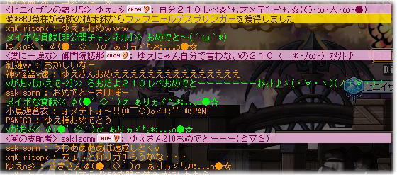 yue33.jpg