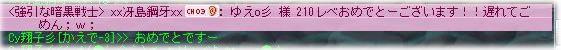 yue35.jpg
