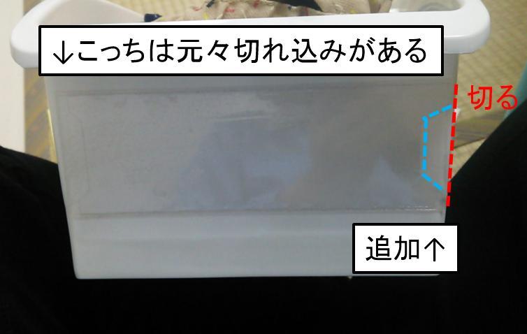 raberu1.jpg